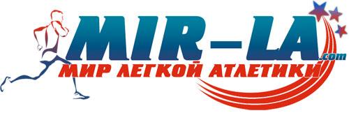 ФЛАУ uaf.org.ua