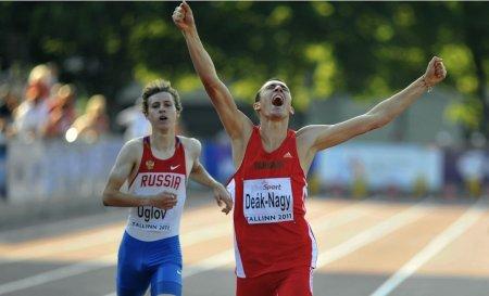 Чемпионата Европы среди юниоров в Таллине - результаты второго дня