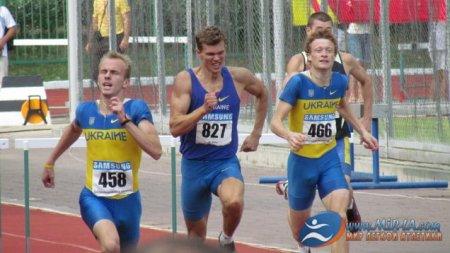 Чемпионат Украины среди молодежи и финал Кубка Украины 2011 - Фотографии