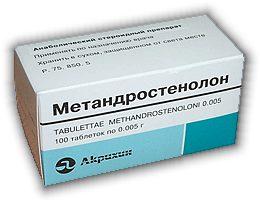 Купить анаболики метандростенолон сан стероиды сустанон и станозолол