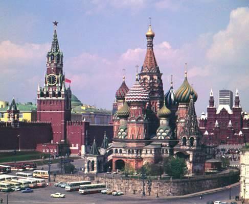 Москва презентовала чемпионат мира