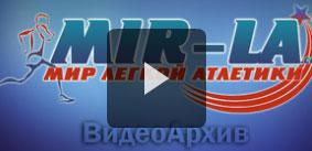 Видео - Чемпионат Украины по легкой атлетики 2012 - Ялта