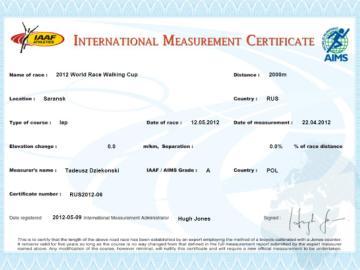Саранская трасса Кубка мира по спортивной ходьбе получила сертификат ИААФ