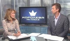 Королева на Плюсе - Основные события из легкой атлетики +Видео