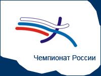 Сергей Свиридов стал чемпионом России по многоборьям