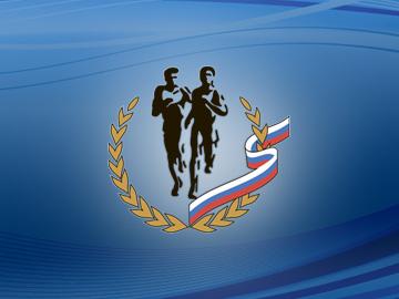 Видео - 54-й Мемориал братьев Знаменских 2012