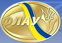 Состав сборной Украины на чемпионат Европы по легкой атлетике в Хельсинках