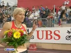Мария Ремень – победительница чемпионата Европы в Хельсинки в беге на 200 м +Видео