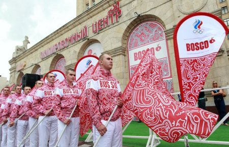 Презентация новой олимпийской формы сборной России +Фото