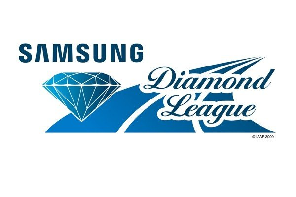 Бриллиантовая лига 2012 - Двенадцатый этап (Бирмингем). За кого болеть?