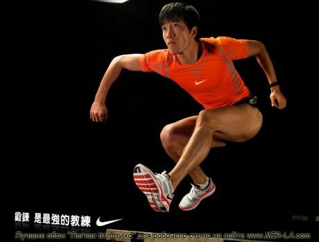 Лю Сянь готов вернуться в спорт после очередной травмы и операции