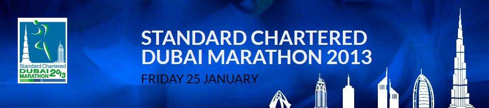 Standard Chartered Dubai Marathon 2013