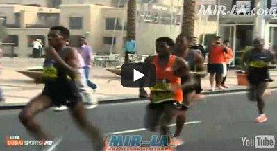 Дубайский марафон - Standard Chartered Dubai Marathon 2013 MIR-LA.com