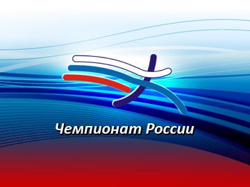 Елизавета Савлинис, Римма Родько и Елизавета Савлинис - чемпионы России в помещении