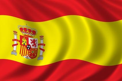 Состав сборной Испании для участия на чемпионате Европы в помещении