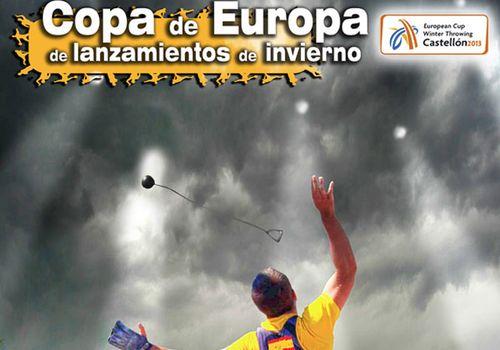 Кубок Европы по метаниям - Итог второго дня +Видео