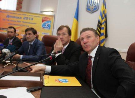 В Донецке начался обратный отсчет старта чемпионата мира по легкой атлетике