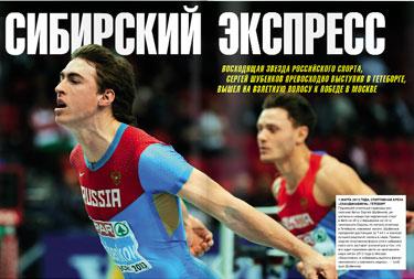 Журнал SPIKES на русском языке - Online