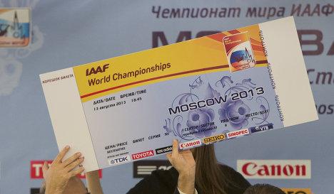 Валентин Балахничёв: на московский чемпионат мира уже продано около пяти процентов всех билетов