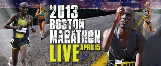 Бостонский марафон 2013 - Прямая трансляция