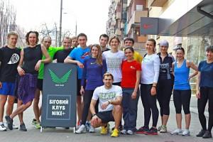 В Киеве состоялось открытие сезона в беговом клубе Nike