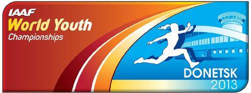 Донецк готовится к чемпионату мира по легкой атлетике