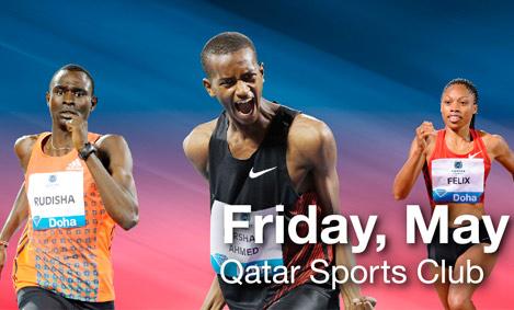 Бриллиантовая лига 2013 - Доха - Видео