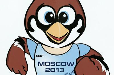 Утверждена программа церемонии открытия ЧМ в Москве