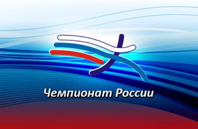 Чемпионат России 2014 - День второй