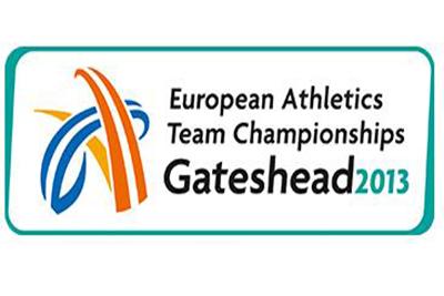 Командный чемпионат Европы - Состав сборной Украины