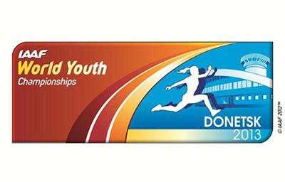 Чемпионат мира среди юношей 2013 - Донецк - День первый
