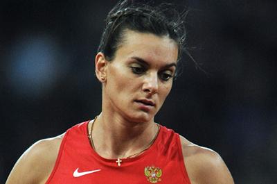 Елена Исинбаева объявила об окончании профессиональной карьеры