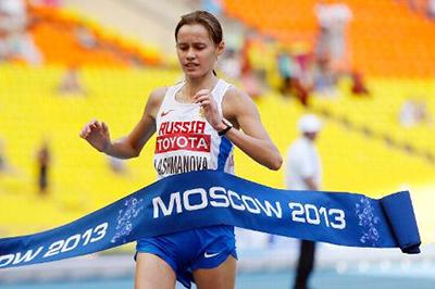 Чемпионат мира 2013 - Спортивная ходьба 20 км - Женщины