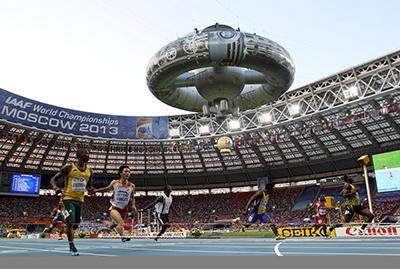 Чемпионат мира 2013 - День седьмой - Утро