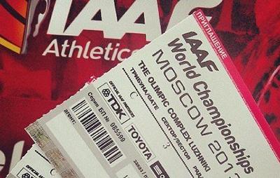 Организаторы ЧМ продали 268 тыс. билетов