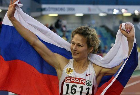 Ольга Котлярова: