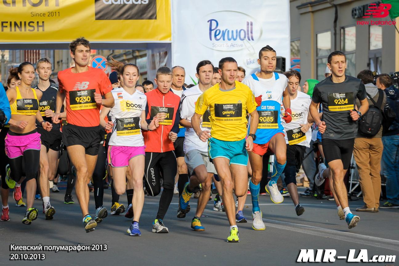Киевский полумарафон 2013 - 20.10.2013