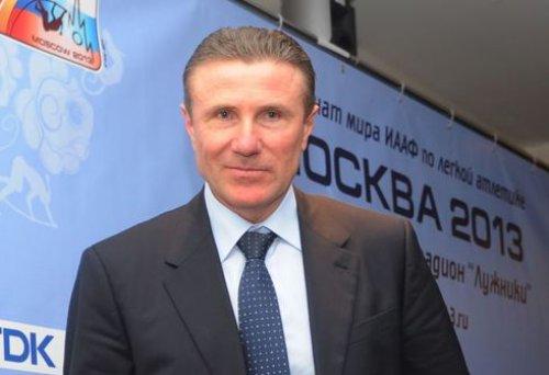 Сергея Бубку наградили