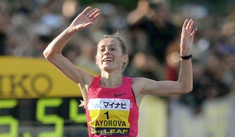 Альбина Майорова выиграла марафон в Иокогаме