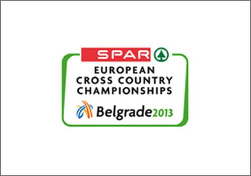 Состав сборной Украины на чемпионат Европы-2013 по кроссу