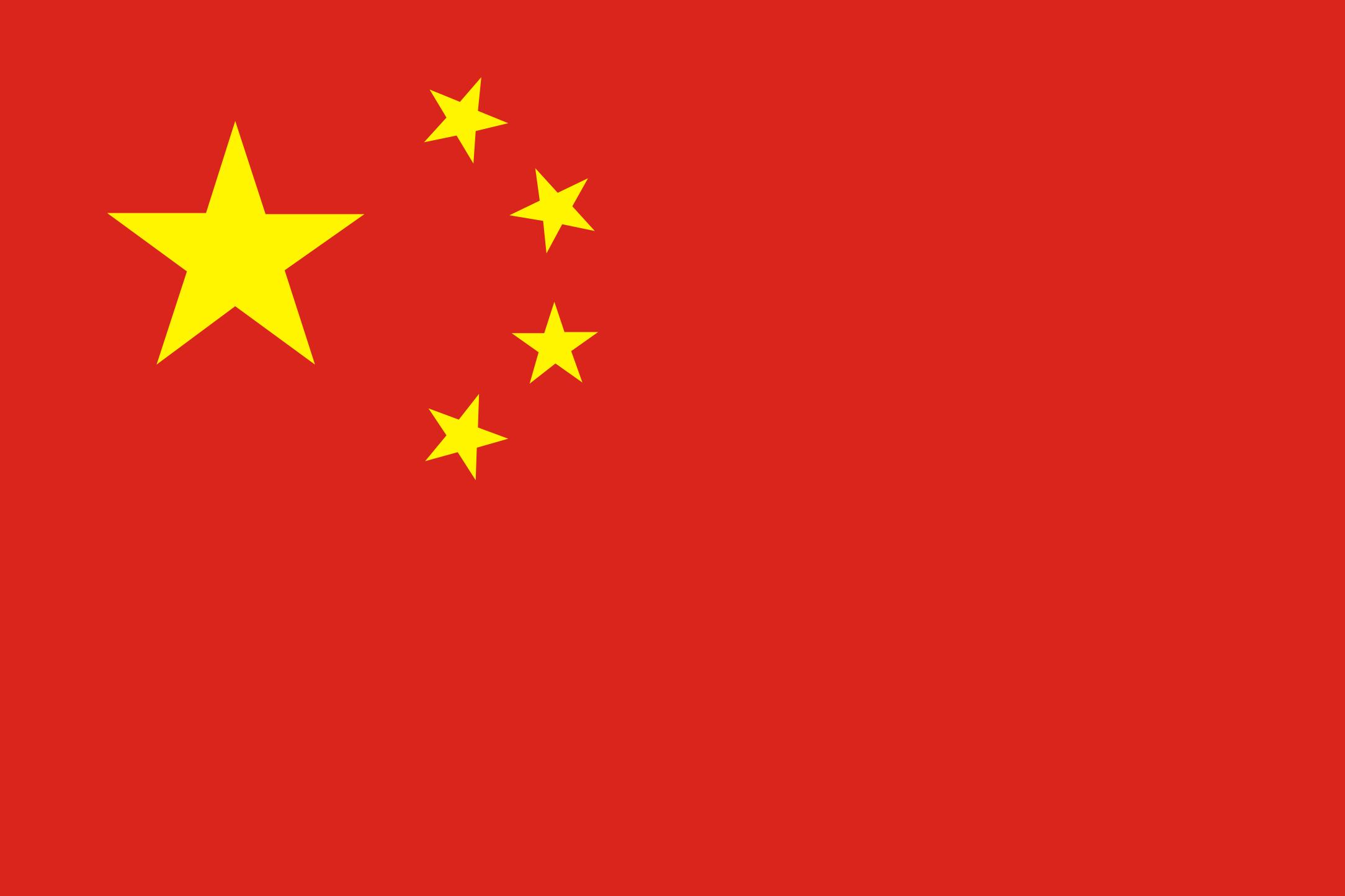 Китай приглашает иностранных специалистов