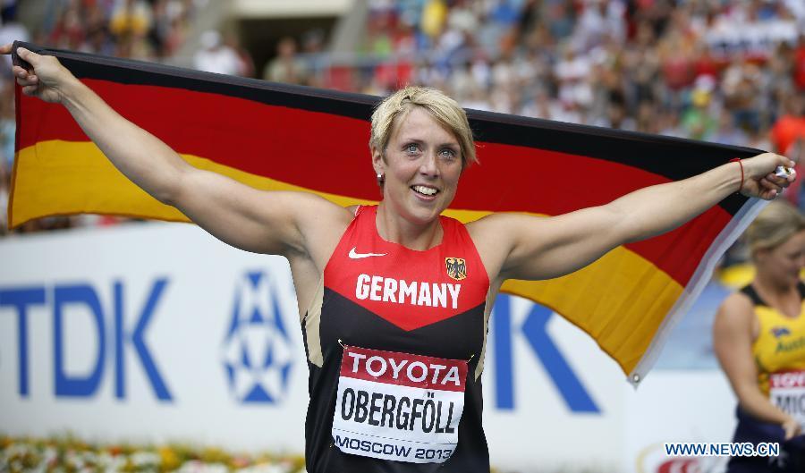 Десятка лучших в Германии