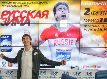 Пресс-конференция «Русской зимы»