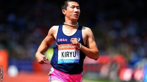 Йошихиде Кириу  установил рекорд Азии на 60 м + Видео