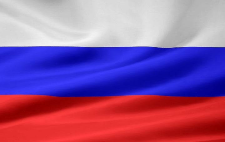Предварительный состав сборной России на Чемпионат мира