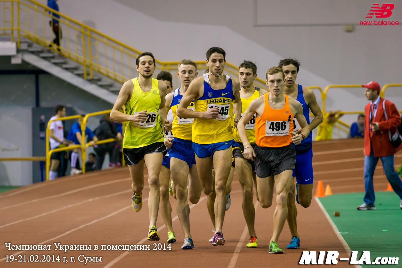 1500 м Мужчины - Чемпионат Украины в помещении 2014 - Сумы