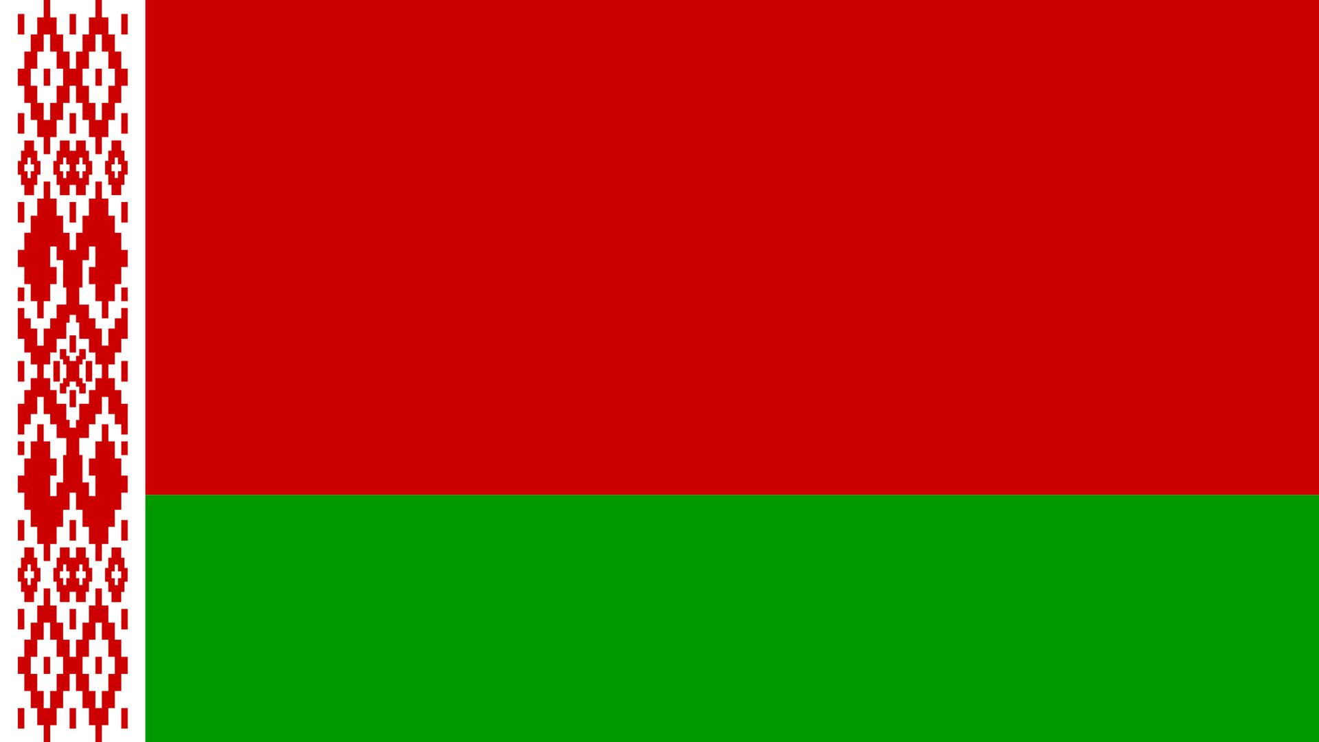 Чемпионат Беларуси