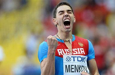 Александр Меньков: