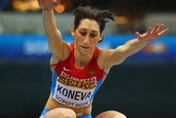 Тройной прыжок - Женщины - Финал - Чемпионат мира 2014 - Сопот