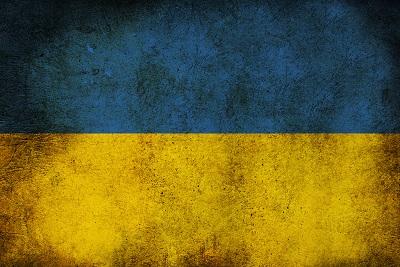 Состав сборной Украины на Кубок Европы по метаниям